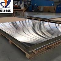 國標6005鋁合金 6005高耐磨鋁板