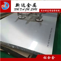 1435食品级铝板 1435易切铝板