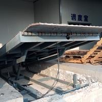 固定登车桥 靖江市电动升降台报价