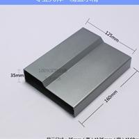 通讯铝外壳 铝电源外壳外盒铝壳铝盒