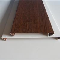 豪亞鋁扣板,C1500.6滾涂木紋鋁扣板天花