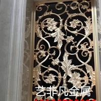 中式餐廳新型創意鋁板浮雕屏風隔斷