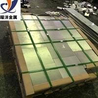 進口7a09鋁板 7a09航空用鋁板