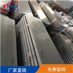 2A11鋁板執行標準