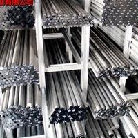 美国凯撒进口5754铝棒价格