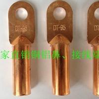 DT-25平方銅鼻子 鼻子銅壓線鉗接線端子