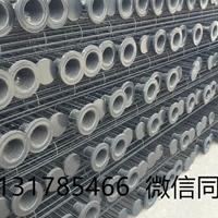 除尘器圆形袋笼骨架 冷拔钢丝制作焊接牢固