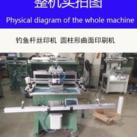 铝管滚印机塑料管丝印机胶管丝网印刷机