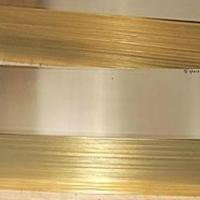 C3604模具专项使用黄铜管