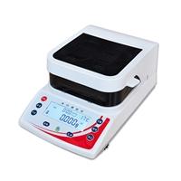鋁粉水分測定儀鹵素水分測定儀