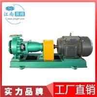 江南IHF50-32-160衬四氟离心式泵