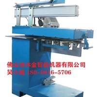 手工水槽直線焊縫機
