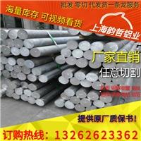上海韵哲铝材批发2014-T3铝型材