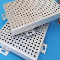 生产保安亭铝单板 木纹铝板 冲孔板