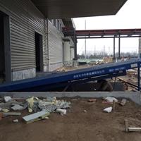 固定登车桥 绍兴市电动装卸升降台