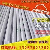 上海韻哲生產銷售AJ12鋁錠