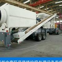 新款每天處理兩千噸裝修垃圾處理設備多少錢
