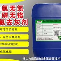 無氨氮環保出光劑