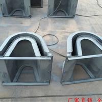 u型流水槽模具制造