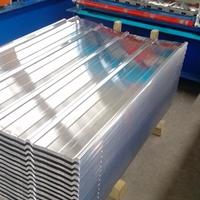 波紋鋁瓦 瓦楞鋁板 壓型鋁瓦