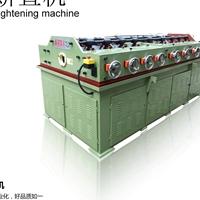 矫直机 全自动准确矫直机 钢管调直机