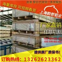 6063A角铝厂家