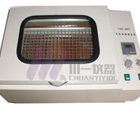 往復式搖床THZ-92C空氣恒溫搖床