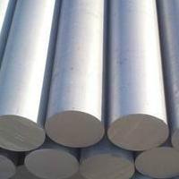 供应出口环保铝板1235 进口铝合金棒