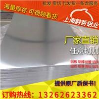 5A03-H34铝棒价格