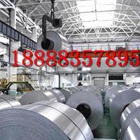 保温铝皮现货供应铝卷大量供应1060