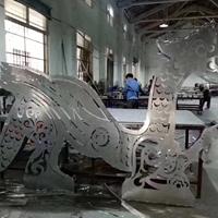 訂購鋁單板、造型鋁板 沖孔不規則板
