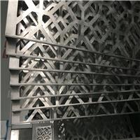 酒店装饰建材花格屏风隔断-铝窗花铝艺精雕