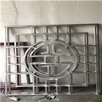 铝巴巴建材铝窗花铝-定制铝花格