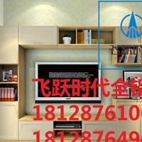 徐州成批出售全铝家具铝材型材厂家