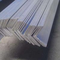 江蘇供應5052h32鋁邊條包條 角鋁定制價格