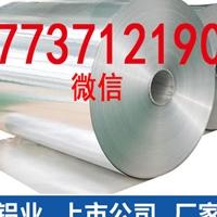 PTP铝箔医药热带泡罩包装用8011铝箔