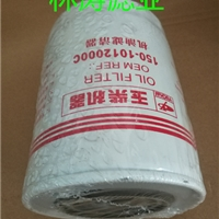 供应玉柴机油滤芯150-1012000C品质上乘