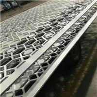 室内木纹铝挂落-复式铝挂落-铝花格定制