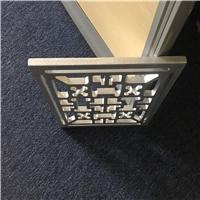 烧焊铝花格-木纹铝合金窗花