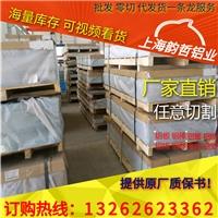 上海韵哲生产销售1080铝卷