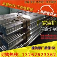 7075-T7651进口铝箔
