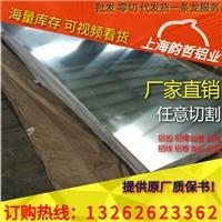 上海韵哲铝材批发6082铝条