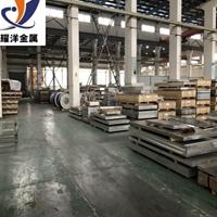 6063拉丝铝板 6063铝板库存