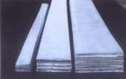 环保纯铝排2.5米长、合金铝扁排