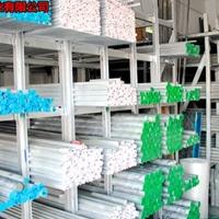 国标环保1370纯铝棒弘立现货批发