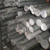 高精度2011合金铝棒