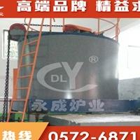 供應鋁合金熔化保溫爐 鍛造加熱爐