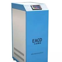 亿安赛迪EA3000全自动触摸屏氩气净化机