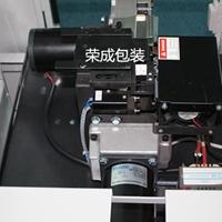 半自動紙盒臺式打包機90HL