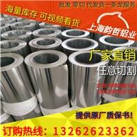 上海韵哲生产销售LY2拉丝铝板